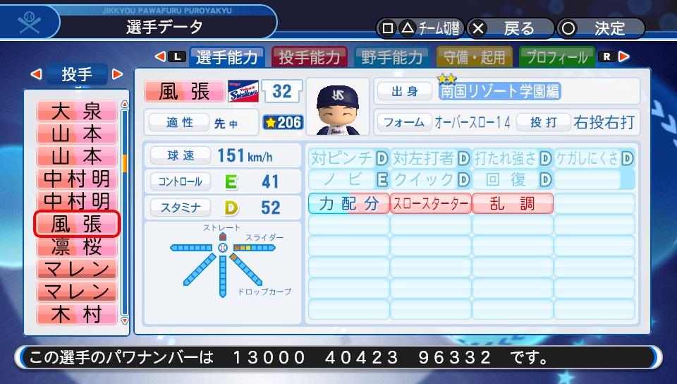 f:id:NomuraYuhki:20190621121116j:plain