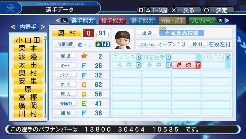f:id:NomuraYuhki:20190625124313j:plain
