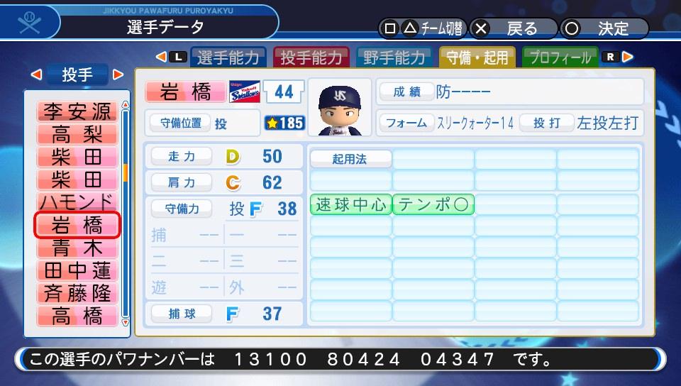 f:id:NomuraYuhki:20190625130034j:plain