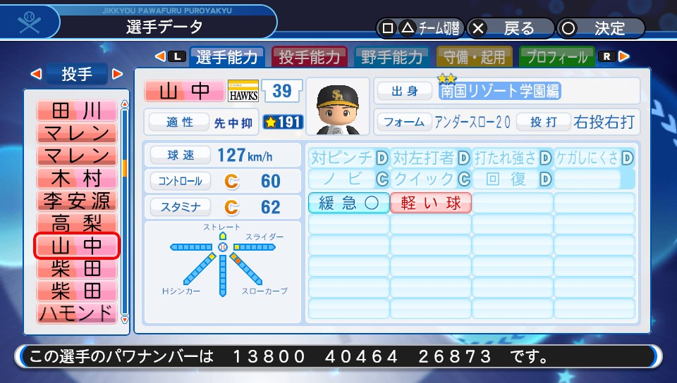f:id:NomuraYuhki:20190701132052j:plain