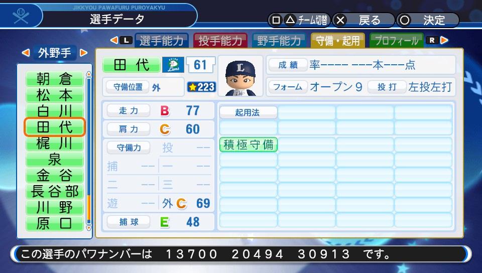 f:id:NomuraYuhki:20190701142517j:plain