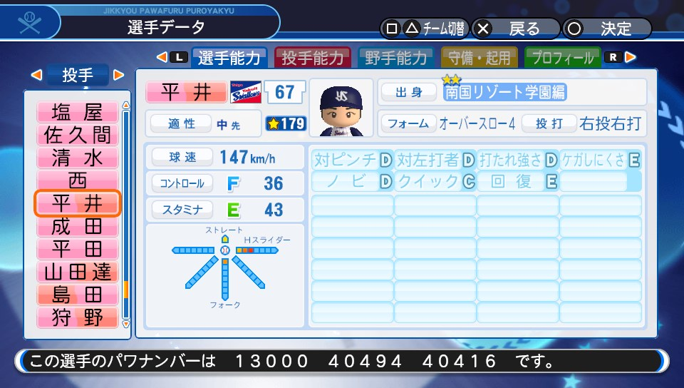f:id:NomuraYuhki:20190701151956j:plain