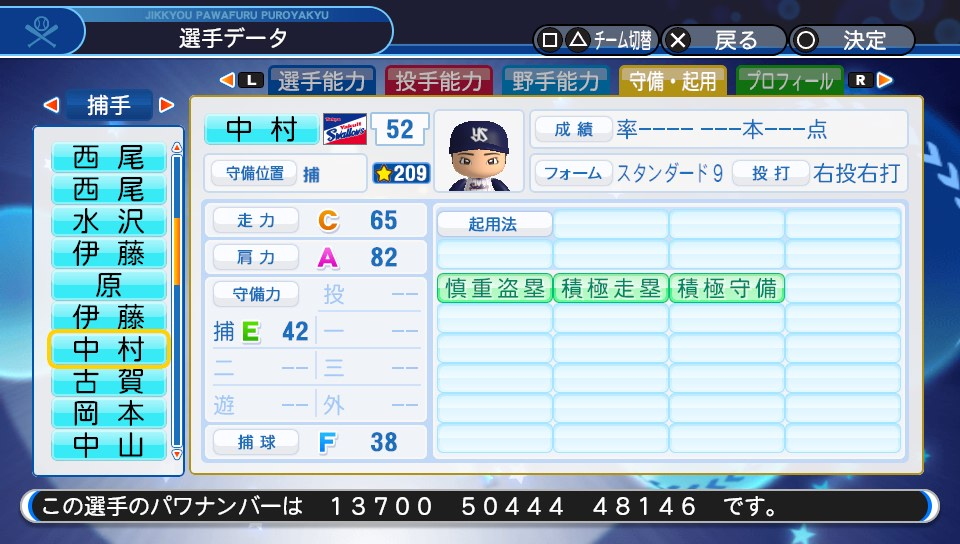 f:id:NomuraYuhki:20190703141432j:plain