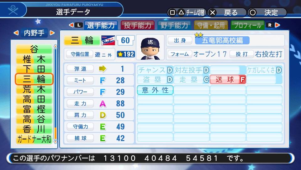 f:id:NomuraYuhki:20190705152917j:plain