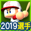 f:id:NomuraYuhki:20190705153214p:plain