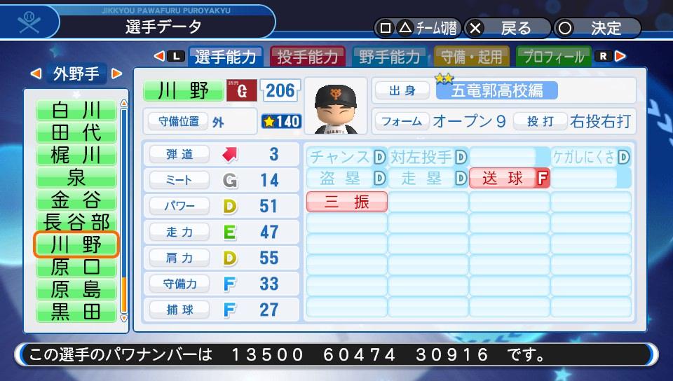 f:id:NomuraYuhki:20190708152750j:plain