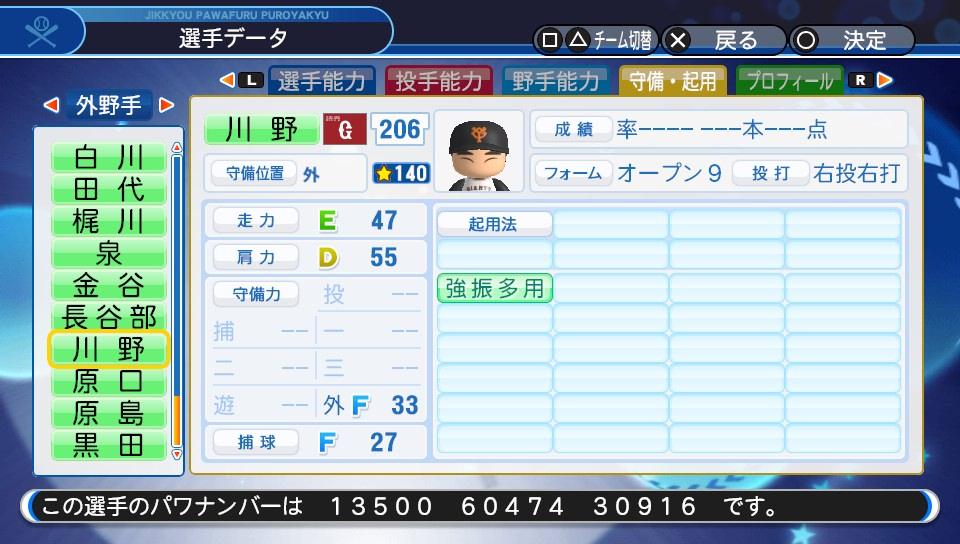 f:id:NomuraYuhki:20190708152754j:plain