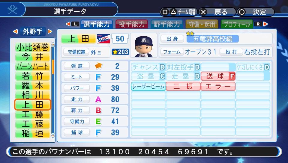 f:id:NomuraYuhki:20190709141413j:plain