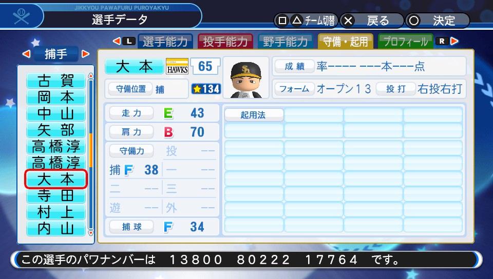 f:id:NomuraYuhki:20190712155102j:plain