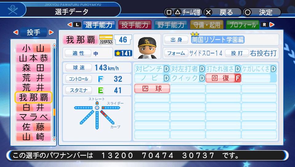 f:id:NomuraYuhki:20190719155030j:plain