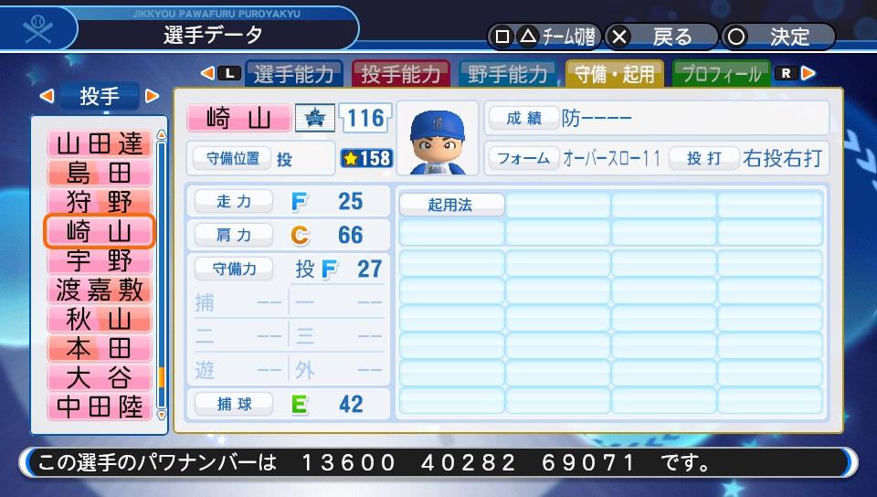 f:id:NomuraYuhki:20190722092637j:plain