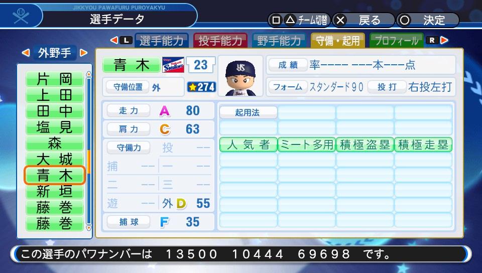 f:id:NomuraYuhki:20190725120006j:plain