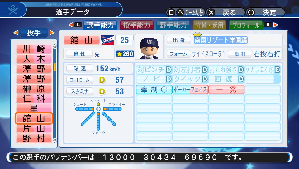 f:id:NomuraYuhki:20190726103120j:plain