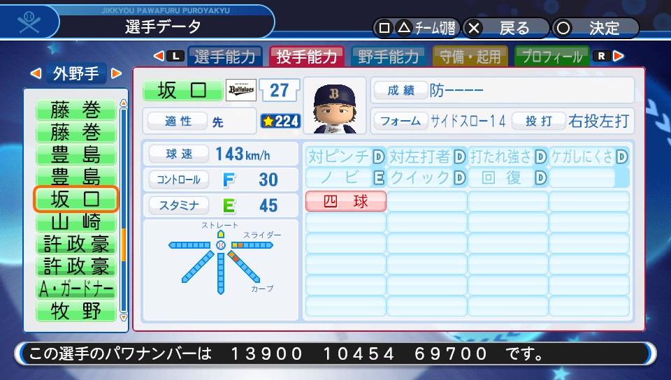 f:id:NomuraYuhki:20190726142532j:plain