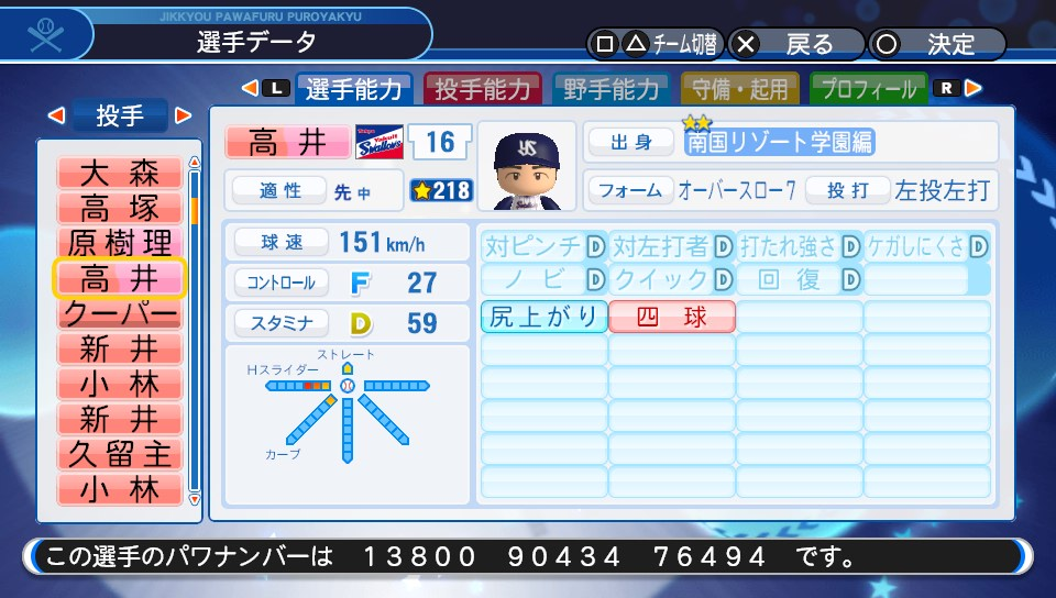 f:id:NomuraYuhki:20190730100648j:plain