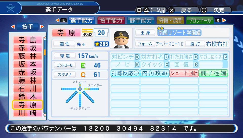 f:id:NomuraYuhki:20190731130423j:plain