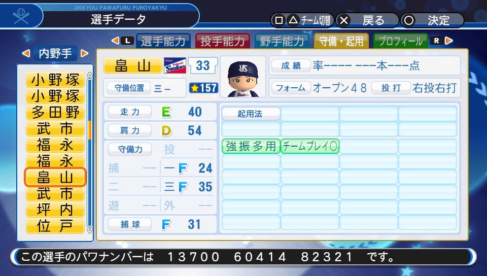 f:id:NomuraYuhki:20190801145006j:plain