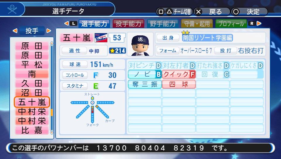 f:id:NomuraYuhki:20190801155004j:plain