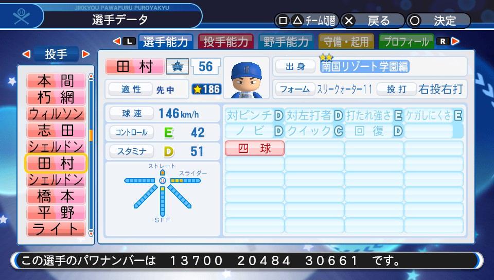 f:id:NomuraYuhki:20190802152840j:plain