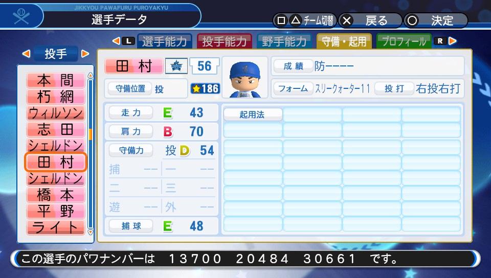 f:id:NomuraYuhki:20190802152847j:plain