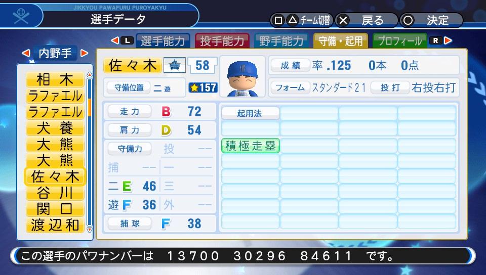 f:id:NomuraYuhki:20190802155258j:plain