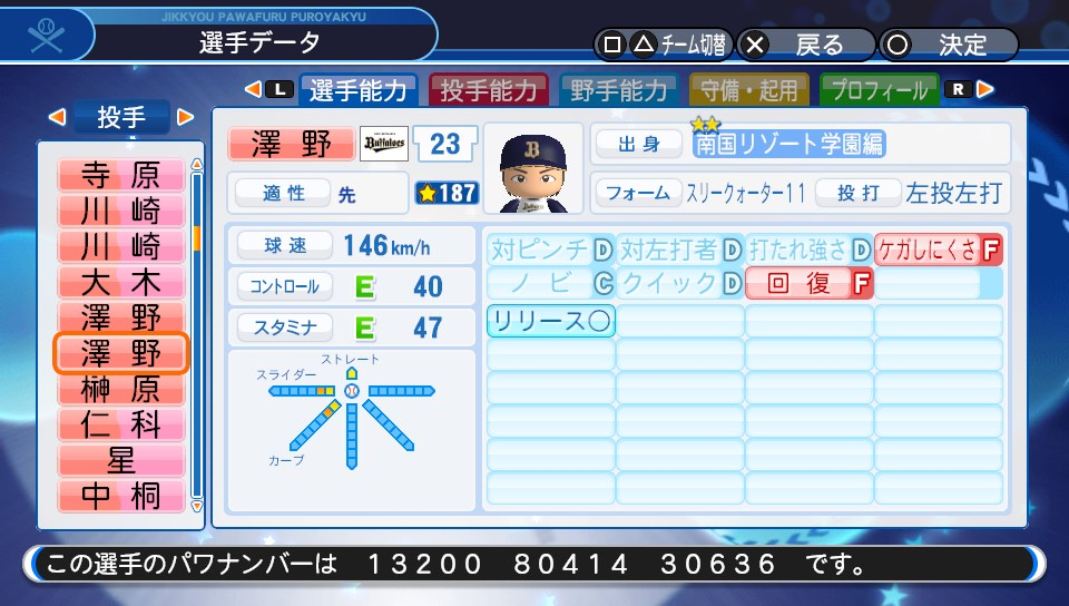 f:id:NomuraYuhki:20190802160535j:plain