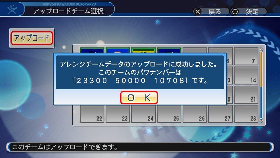 f:id:NomuraYuhki:20190807151428j:plain