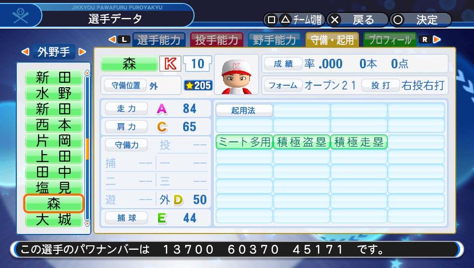 f:id:NomuraYuhki:20190815160215j:plain