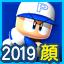 f:id:NomuraYuhki:20190815160304p:plain