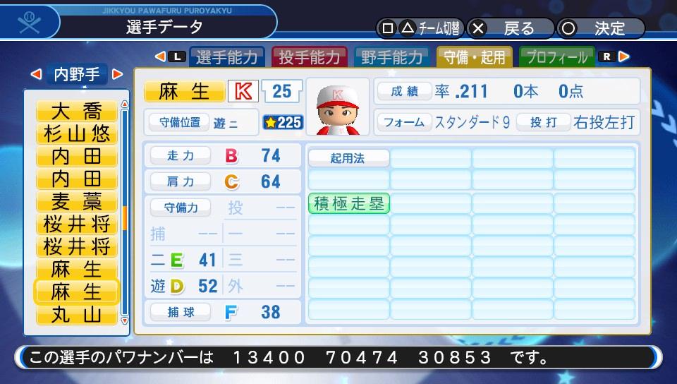 f:id:NomuraYuhki:20190828144436j:plain