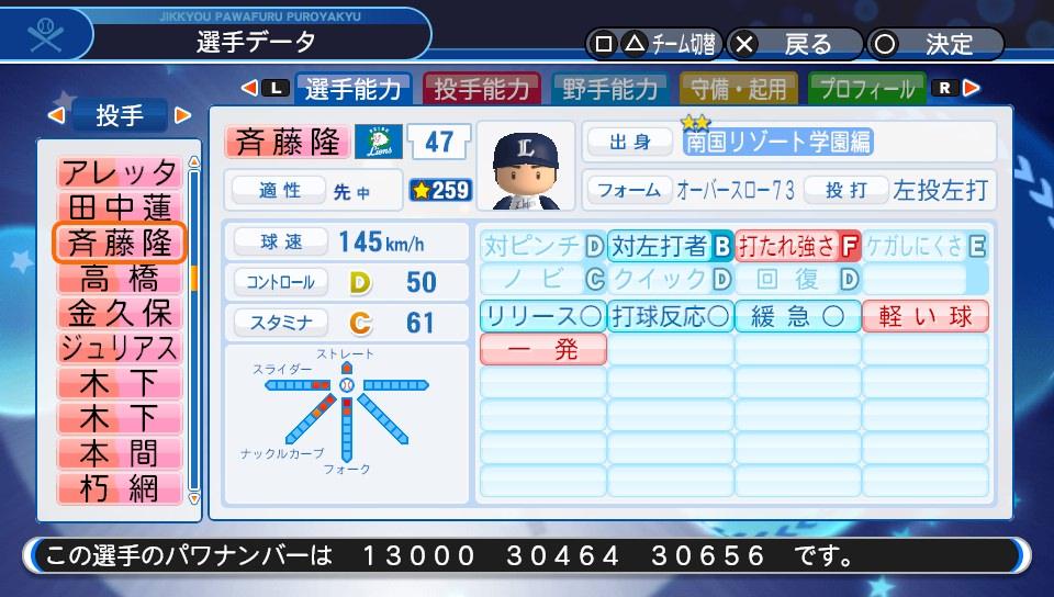 f:id:NomuraYuhki:20190828145812j:plain