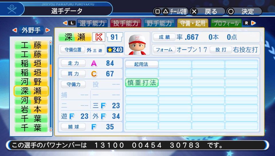 f:id:NomuraYuhki:20190828160222j:plain