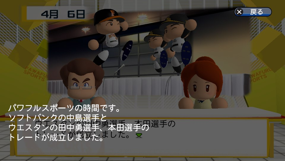 f:id:NomuraYuhki:20190829125140j:plain