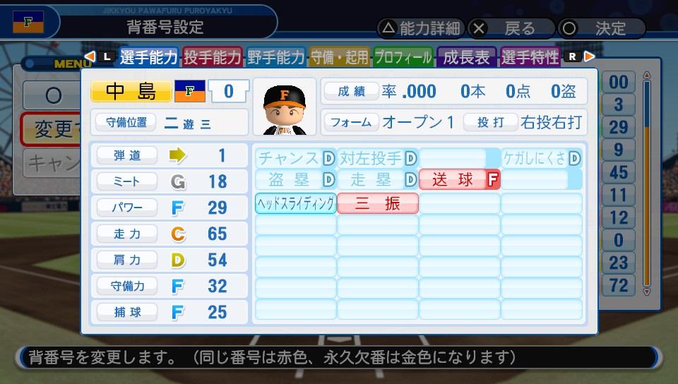 f:id:NomuraYuhki:20190829125152j:plain
