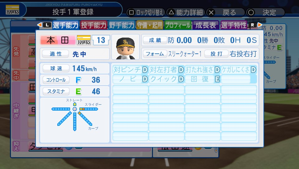 f:id:NomuraYuhki:20190829125206j:plain