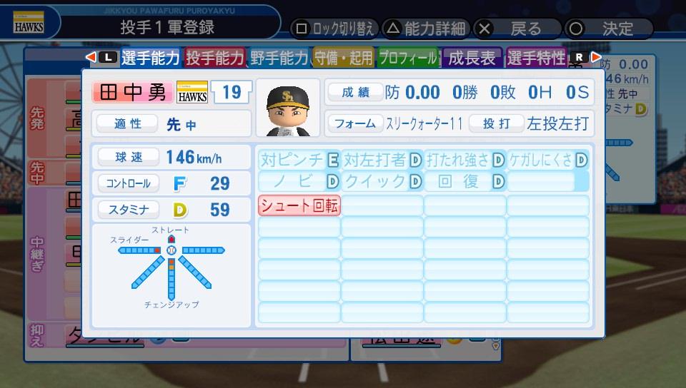 f:id:NomuraYuhki:20190829125216j:plain