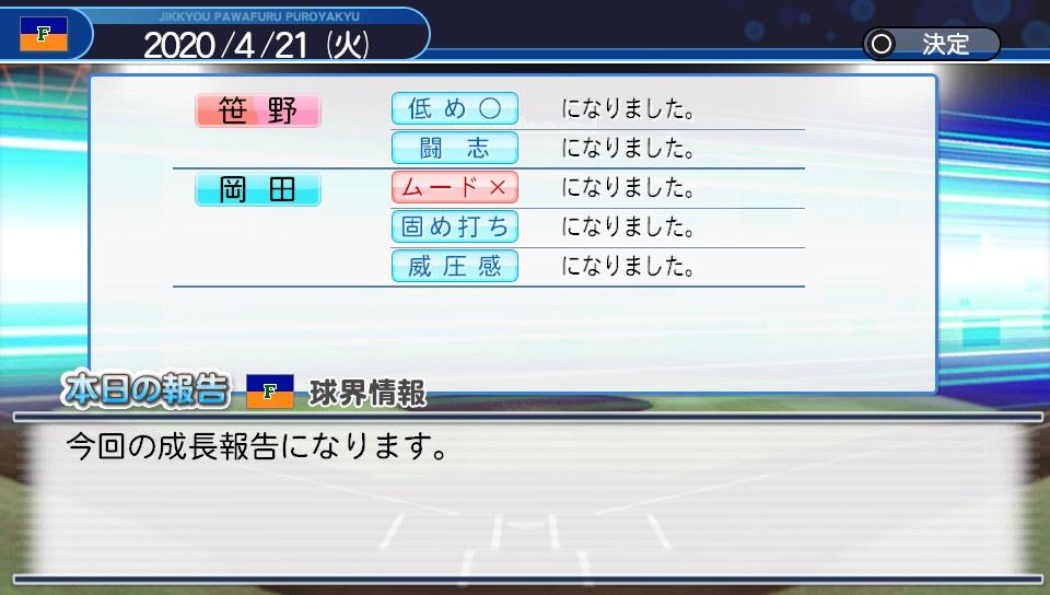 f:id:NomuraYuhki:20190829125233j:plain