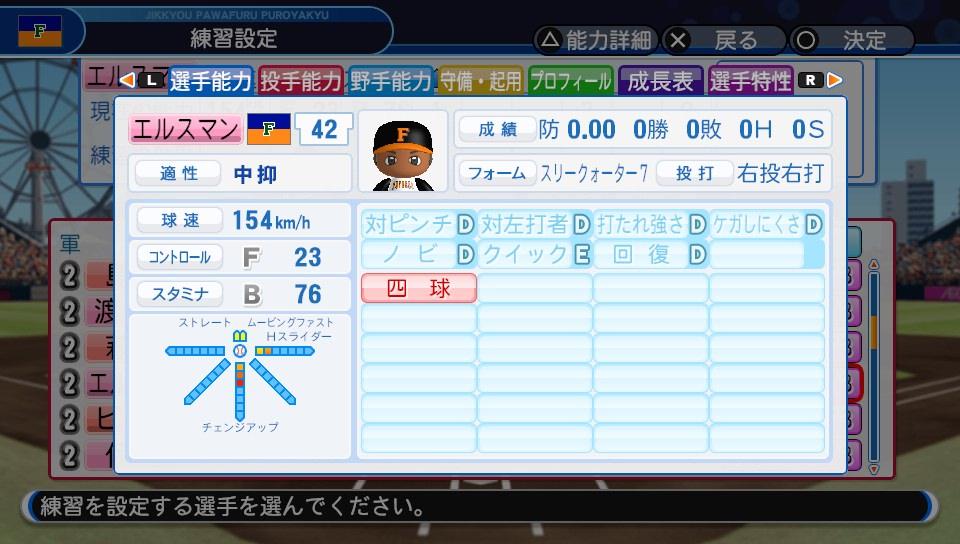 f:id:NomuraYuhki:20190829125348j:plain