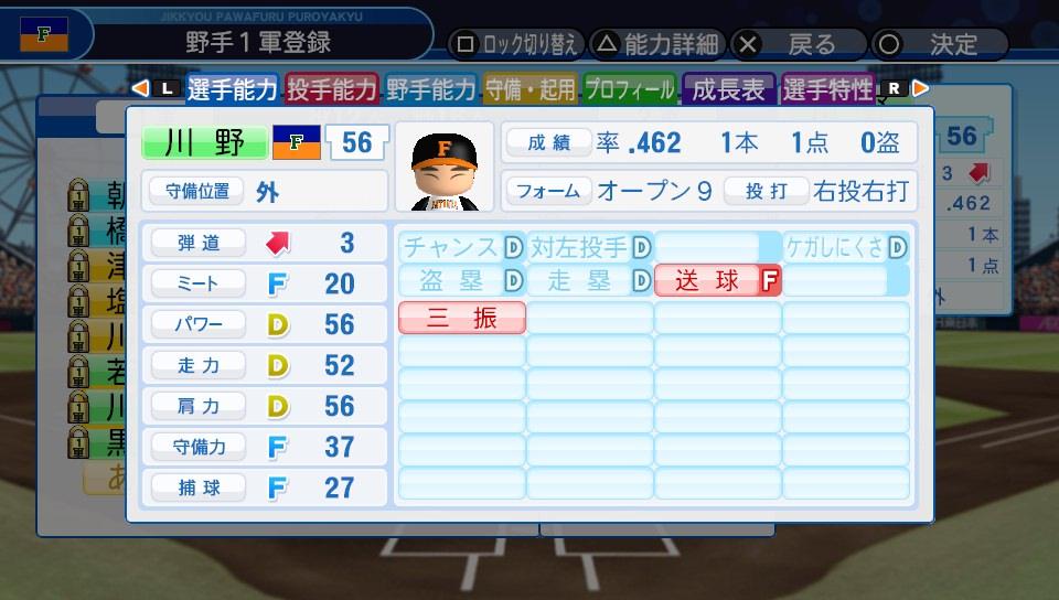 f:id:NomuraYuhki:20190829125512j:plain