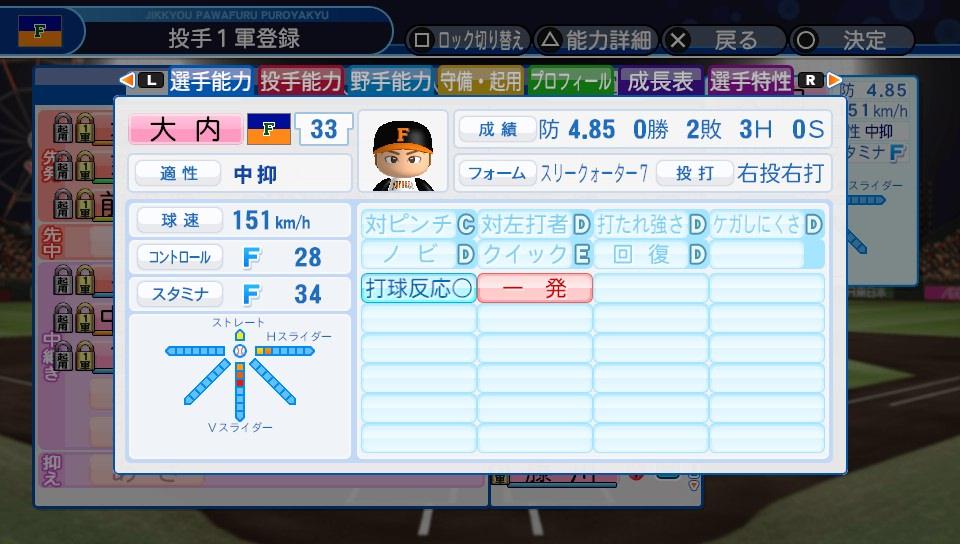 f:id:NomuraYuhki:20190829125641j:plain