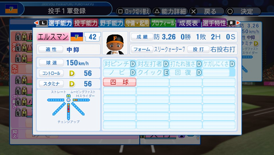 f:id:NomuraYuhki:20190829125854j:plain