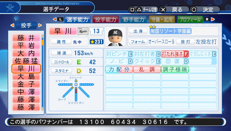 f:id:NomuraYuhki:20190830140651j:plain