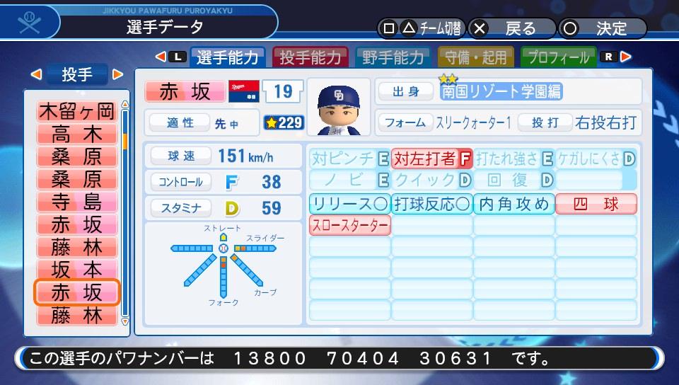 f:id:NomuraYuhki:20190903125207j:plain