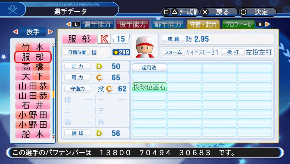 f:id:NomuraYuhki:20190903135417j:plain