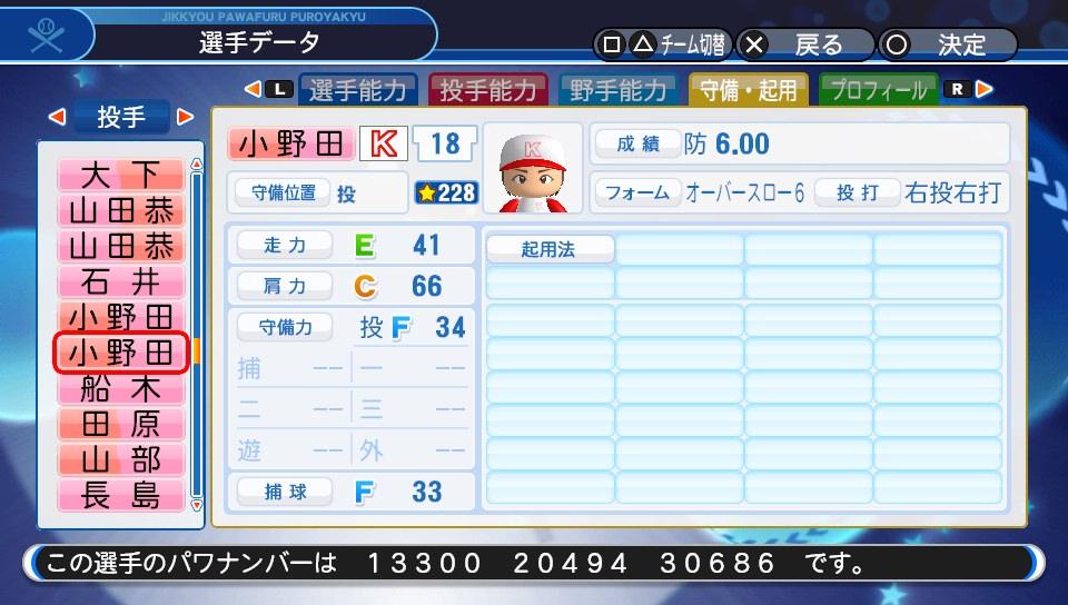 f:id:NomuraYuhki:20190904135729j:plain