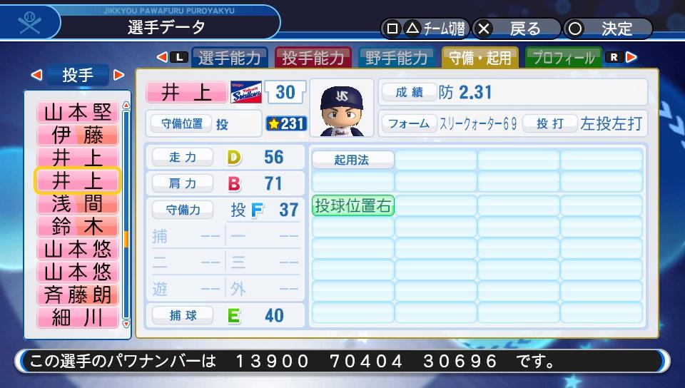 f:id:NomuraYuhki:20190904150824j:plain