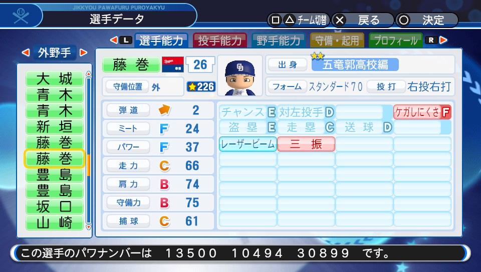 f:id:NomuraYuhki:20190906132116j:plain