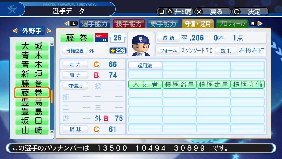 f:id:NomuraYuhki:20190906132125j:plain