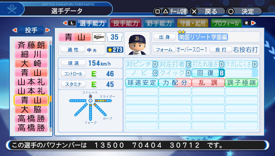 f:id:NomuraYuhki:20190906133606j:plain