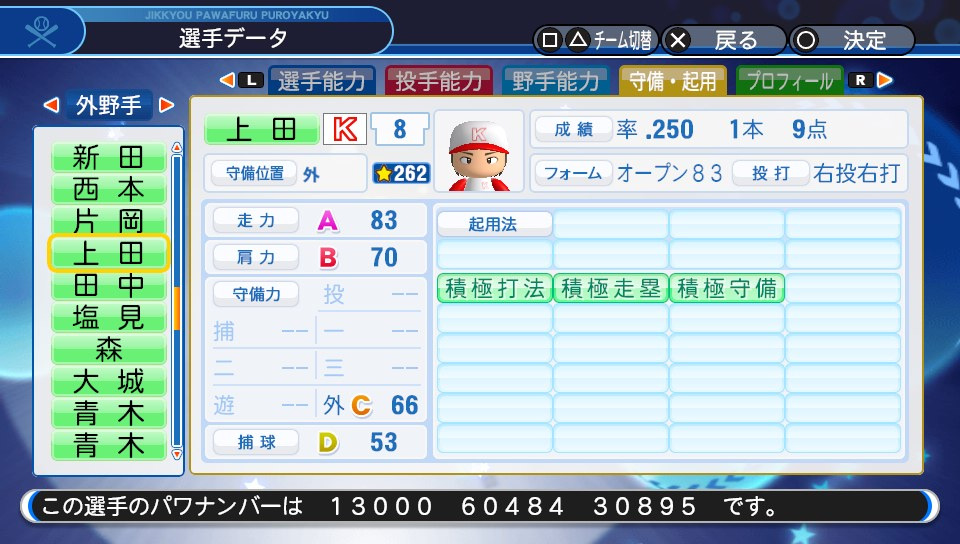 f:id:NomuraYuhki:20190908161100j:plain